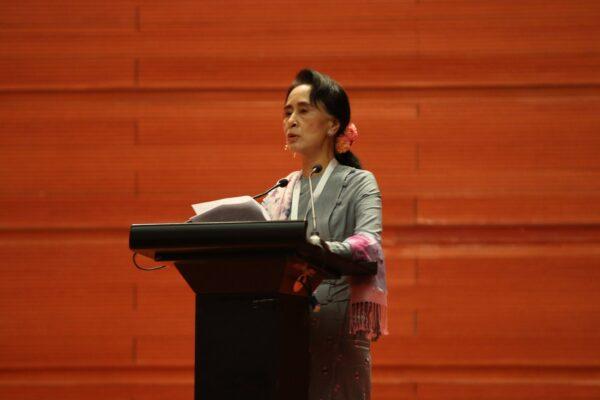 aung san suu kyi myanmar