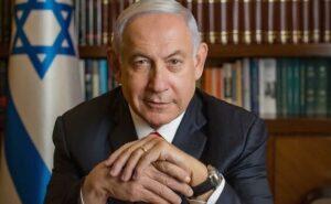 israele Netanyahu