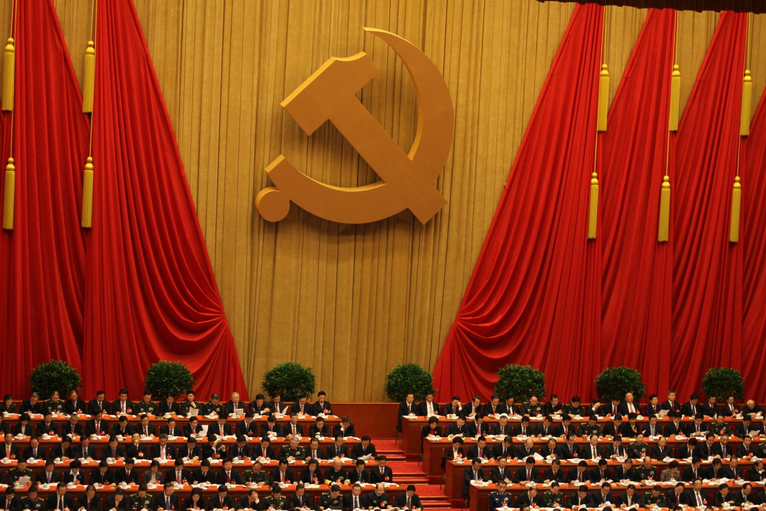 PCC Cina