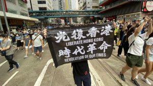 Hong Kong legge giuramento patriottico